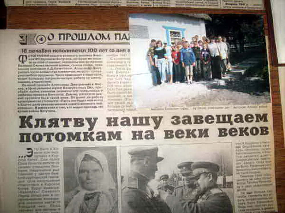Новости телеканал россия прямой эфир